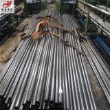 16Mn精密钢管 16mn精密管 16锰精轧管