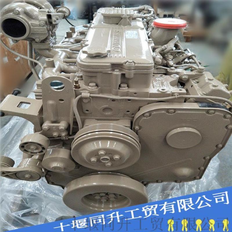 进口康明斯QSL9发动机 325马力柴油发动机