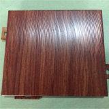 茶楼墙身隔断木纹铝单板 会议室背景墙仿木纹铝单板