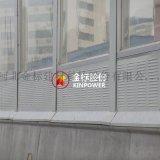江苏南京绕城公路声屏障 双龙街高架桥声屏障 南京声屏障生产商