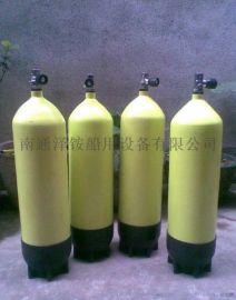 潜水气瓶12L无缝钢潜水气瓶