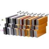 吊頂格柵鋁型材方管 牆身格柵格柵鋁方管