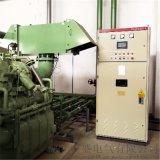 三合一电动机软起动柜 高压固态软启动器厂家直销