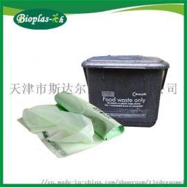 环保塑料袋 购物袋 垃圾袋 全生物降解产品