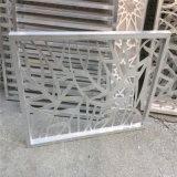 广州镂空铝单板厂家 德普龙镂空铝单板优势