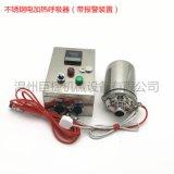 不锈钢电加热呼吸器 高温报 装电加热呼吸器