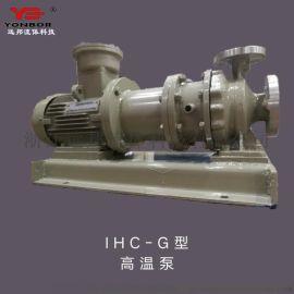 厂家304防爆耐高温磁力泵离心化工泵耐磨耐腐