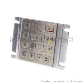 16键金属键盘 工业数字键盘 防水数字键盘