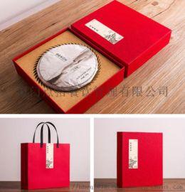 厦门礼盒定制、茶叶礼盒定做、茶叶外包装盒生产厂家