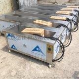 噴熔模具細孔聚丙烯清洗機 噴絲板清洗機