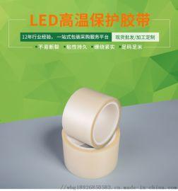 LED封装胶带 灌封胶带 LED点阵块 数码管