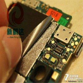 石墨烯散热膜导热片 纳米碳铜箔胶带