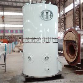 河南永兴锅炉集团供应700公斤燃油燃气蒸汽锅炉