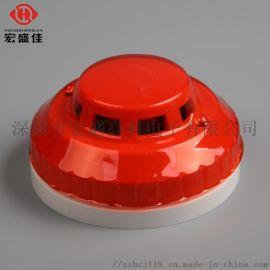 RS485高温型烟雾报 器机柜