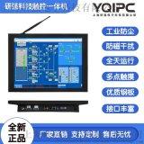 研强科技工业一体机STZJ-TPC150TB02