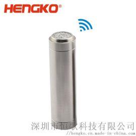 温湿度传感器透气保护罩, 防尘除尘不锈钢探头外壳