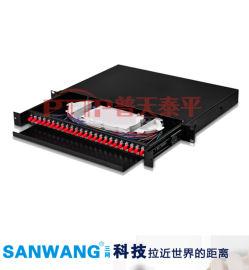 24口抽拉式光纤配线架 FC/SC/LC/ST