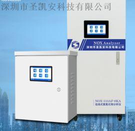 氮氧化物NOx分析检测仪