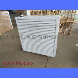 气流干燥蒸汽(热水)暖风机烘干空气加热器
