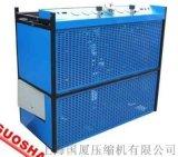 海南300公斤空氣壓縮機