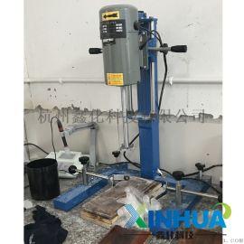 电动高速搅拌机 小型乳胶漆地坪漆分散机 源头厂家