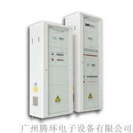 腾环IT不接地系统IT系统电源柜IT隔离电源系统
