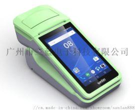 三蓝(SANLAN)I5手持智能收款机