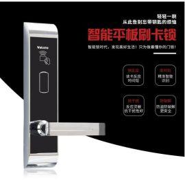 防盗感应锁8060专业智能门锁 新款锁厂家直销