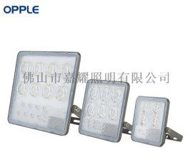 欧普T01系列100WLED泛光灯