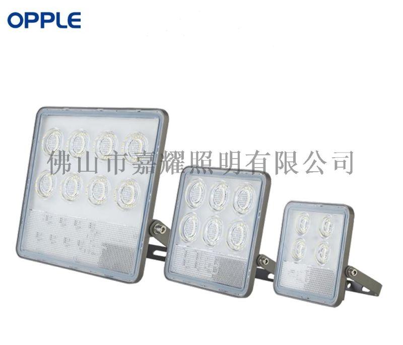 歐普T01系列100WLED泛光燈