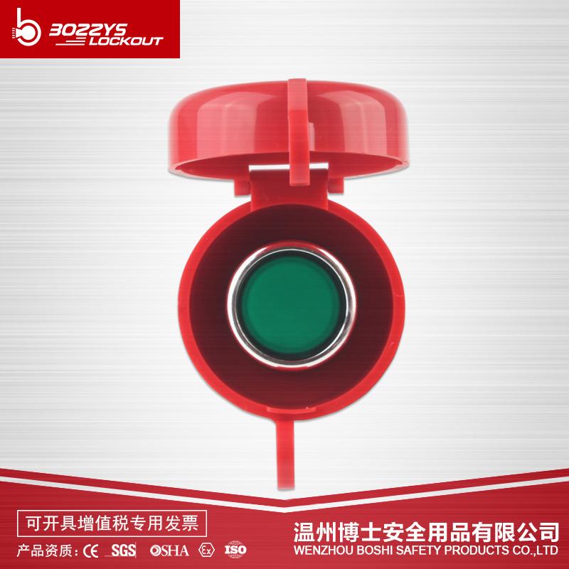 新款红色急停按钮锁具BD-D51