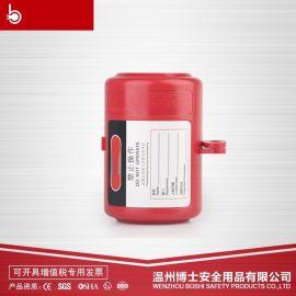 工业电器插头锁BD-D41A