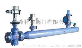 蒸汽怎么降温 高温蒸汽减温减压装置厂家