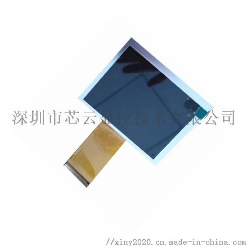 友达3.5寸液晶屏320240