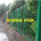 重慶護欄網,重慶隔離護欄網價格,重慶公路護欄網廠家