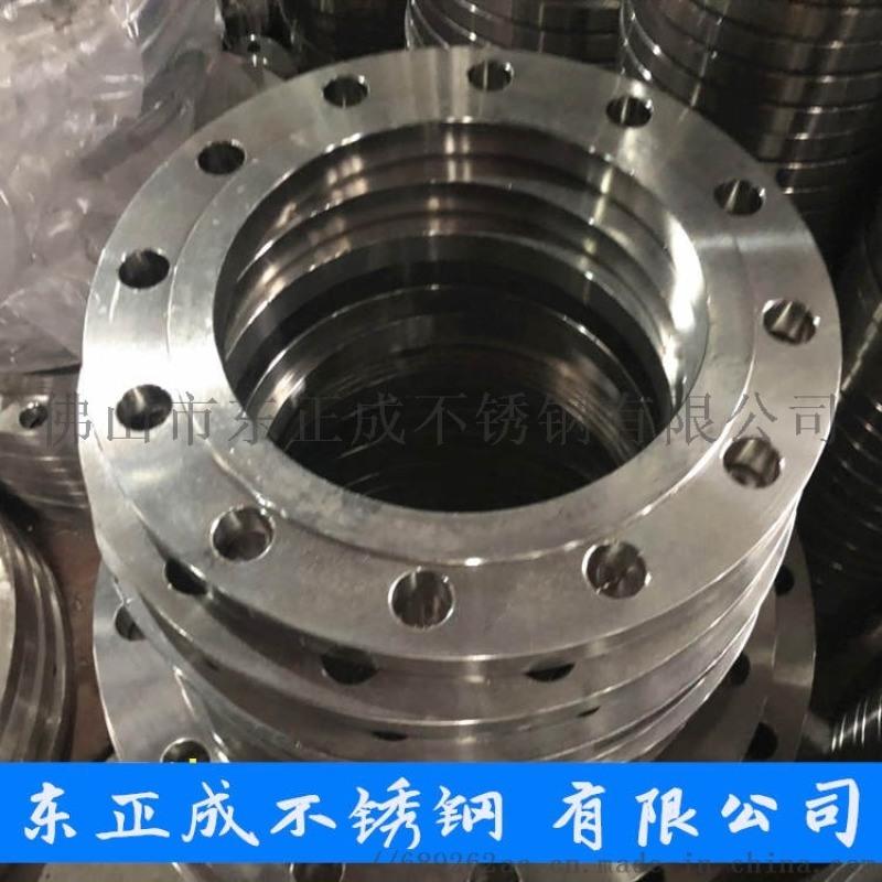 广东不锈钢法兰厂家直销,304不锈钢法兰