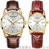 唯吉克男女情侶手錶,雙日曆手錶,JP-WY002