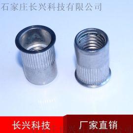 厂家直销平头拉铆螺母 拉铆螺母 不锈钢压铆螺母价格