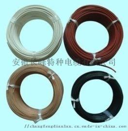 氟塑料高溫補償導線KX-HA-FF