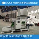 美塑机械EPS热熔冷压机 废旧塑料泡沫压块回收