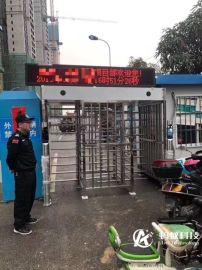 广西桂林小区工地全高闸动态人脸识别刷卡门禁