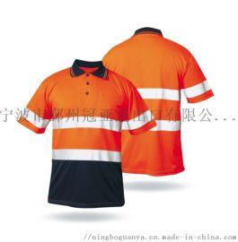 涤棉荧光反光條安全防护POLO衫