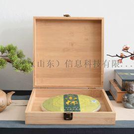 实木普洱茶饼盒 木质通用礼品包装盒茶叶收纳盒