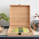 實木普洱茶餅盒 木質通用禮品包裝盒茶葉收納盒