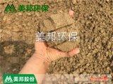 廣東洗沙泥漿處理設備,廣東洗沙污泥幹堆設備