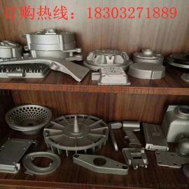 铝合金压铸件_镁合金压铸件_铝合金压铸件厂家
