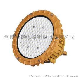 亚明LED防爆灯 圆形防爆灯 亚明工程款防爆灯