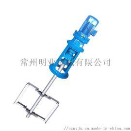 加药混合搅拌机BLD13污水处理搅拌机防沉淀搅拌器