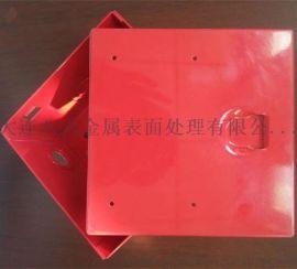 钣金壳体喷涂-**涂装-**喷塑加工-金属表面处理