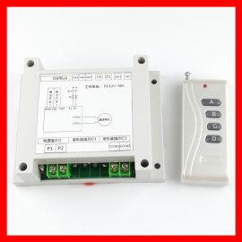 遥控直流电机正反转专用型转盘推杆DC12V24V36V48V60V110V220V